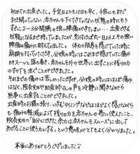 無痛29.jpg