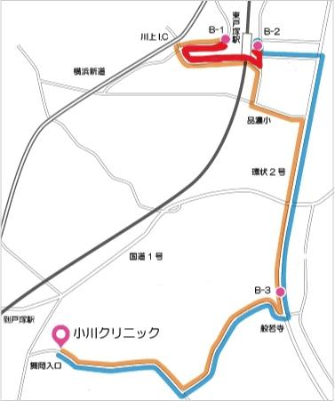 Bコース(東戸塚駅 環2経由)